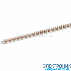 Шина вилочная 1-полюсная на 57 модулей Hager KDN163B
