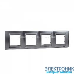 Рамка 4-я горизонтальная Schneider Electric Unica Top Матовый хром/Алюминий