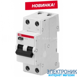 Дифференциальный автомат ABB Basic М 16А 30mA