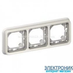 Рамка трехместная Белый Legrand Plexo ip55