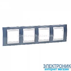 Рамка четырехместная Schneider (Шнайдер) Unica Plus горизонтальная Голубой лед/Белый