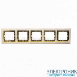 Рамка 5-ая Tesla LXL крем/золотой