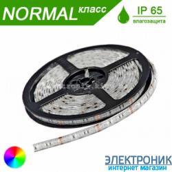 Светодиодная лента в силиконе RGB (30 диодов/метр) 7.2 Вт на метр