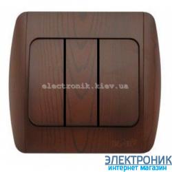 Выключатель 3-клавишный античный орех EL-BI Zirve Woodline