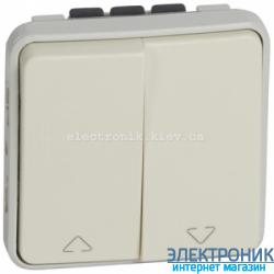 Переключатель двухклавишный для управления жалюзи 10A Белый Legrand Plexo ip55