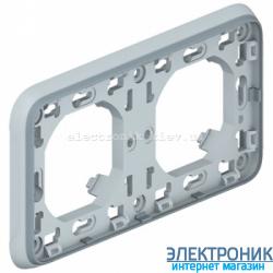 Рамка двухместная Серый Legrand Plexo ip55