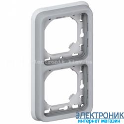 Рамка двухместная вертикальная Серый Legrand Plexo ip55