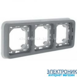 Рамка трехместная Серый Legrand Plexo ip55