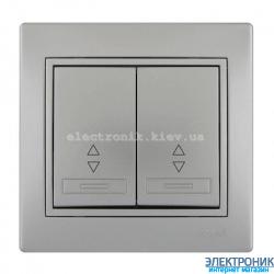 Выключатель двойной проходной LEZARD Mira серый металл (шт.)