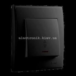LESYA Выключатель проходной с подсветкой антрацит