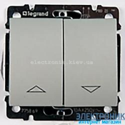 Выключатель без фиксации (кнопка) 2 клавишный для рольставней с элек. блокир.  Legrand Galea Life цвет серебро