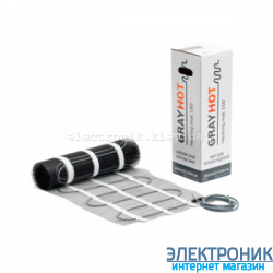 Теплый пол электрический мат GrayHot mat 150 (5,9 м²)