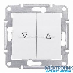 Выключатель Schneider-Electric Sedna д/жалюзи мех.блок белый