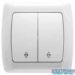 VIKO CARMEN БЕЛЫЙ Выключатель двойной проходной