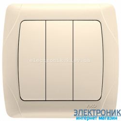 VIKO CARMEN КРЕМ Выключатель тройной