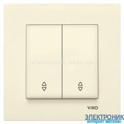 VIKO KARRE КРЕМ Выключатель двойной проходной
