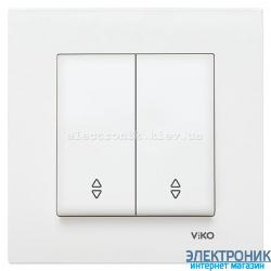 VIKO KARRE БЕЛЫЙ Выключатель двойной проходной