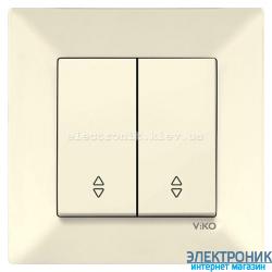 VIKO MERIDIAN КРЕМ Выключатель проходной двухклавишный