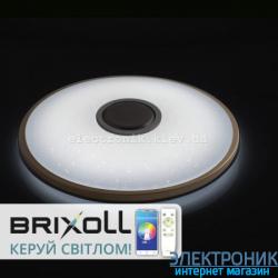 Светильник цветной, музыкальный с пультом BRX-40W-026