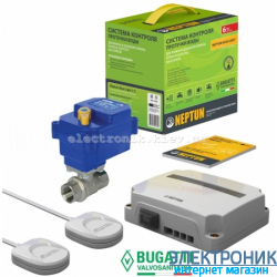 НЕПТУН (NEPTUN BUGATTI) Base Light 220B 1/2''