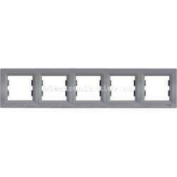 Рамка Schneider (Шнайдер) Asfora Plus 5-постовая горизонтальная сталь