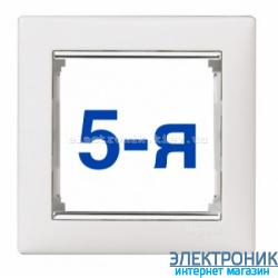 Рамка пятипостовая Legrand Valena (белый/серебряный штрих)