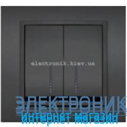 Механизм Выключатель двухклавишный с подсветкой EL-BI Silverline Дымчатый