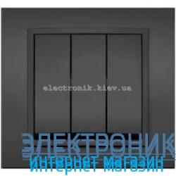 Механизм Выключатель трехклавишный EL-BI Zena Silverline Дымчатый