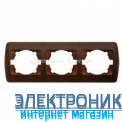 Рамка 3 поста античный орех EL-BI Zirve Woodline