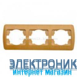 Рамка 3 поста бук EL-BI Zirve Woodline