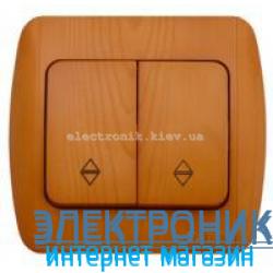 Выключатель 2-клавишный проходной дуб EL-BI Zirve Woodline