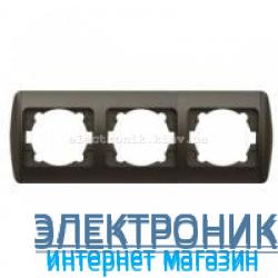 Рамка 3 поста черный металлик EL-BI Zirve Silverline