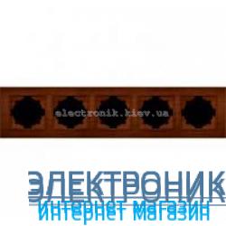 Рамка 5-я EL-BI Zena Woodline Темный орех