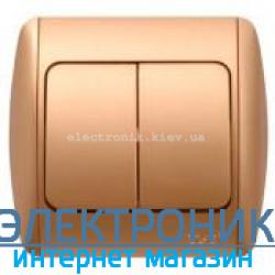 Выключатель 2-клавишный матовое золото EL-BI Zirve Silverline