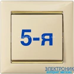 Рамка пятипостовая Legrand Valena (слоновая кость/золотой штрих)