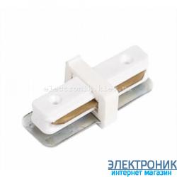 Соединитель прямой белый ZL4005/Z-Light