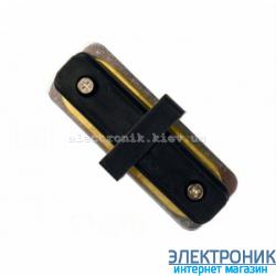 Соединитель прямой чёрный ZL4005/Z-Light