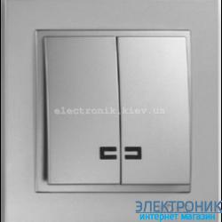 Выключатель 2-х клавишный с подсветкой Despina серебро