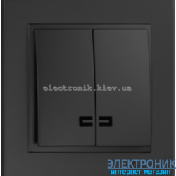 Выключатель 2-х клавишный с подсветкой Despina графит