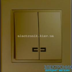 Выключатель 2-х клавишный с подсветкой Despina бронза