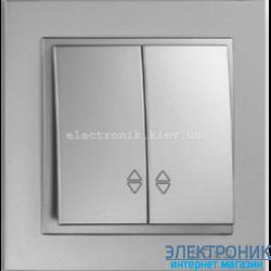 Выключатель 2-х клавишный проходной Despina серебро