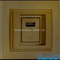 Розетка USB с зарядкой Despina бронза