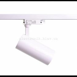 Трековый светильник Z-Light ZL 4014 24w 4000k LED track white