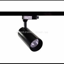 Трековый светильник Z-Light ZL 4015 30w 4000k LED track black
