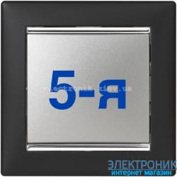 Рамка пятипостовая Legrand Valena (ноктюрн/серебряный штрих)