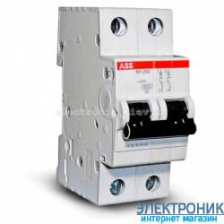 Автоматический выключатель ABB C63А 2p 6кА