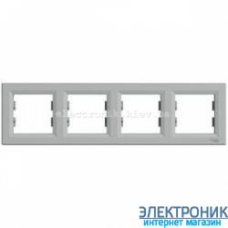 Рамка Schneider (Шнайдер) Asfora Plus 4-постовая горизонтальная алюминий