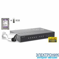 Комплект видеонаблюдения BALTER KIT 2MP (1 наружная камера)