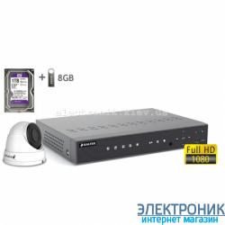 Комплект видеонаблюдения BALTER KIT 2MP (1 купольная камера)