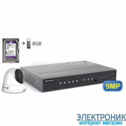 Комплект видеонаблюдения BALTER KIT 5MP (1 купольная камера)